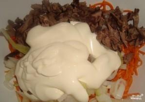 Салат с печенью и корейской морковкой - фото шаг 3