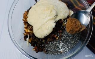 Сухая смесь для завтрака - фото шаг 3