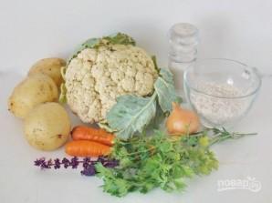 Вегетарианский суп из цветной капусты - фото шаг 1