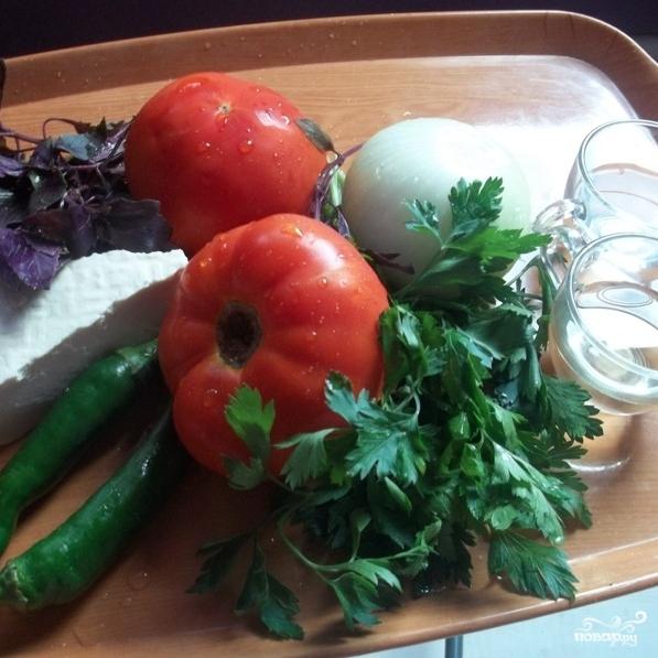 Грузинский салат с помидорами - фото шаг 1