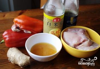 Рецепт Курица со сладким перцем