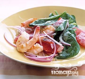 Рецепт Салат со шпинатом, креветками и грейпфрутом