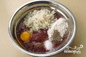 Печеночные оладьи с рисом - фото шаг 3