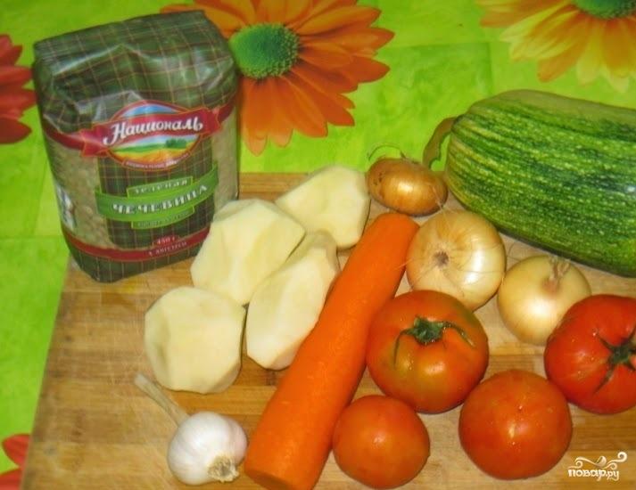 Суп с зеленой чечевицей - фото шаг 1