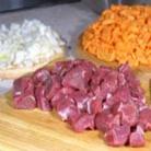 Рецепт Говядина с морковью и черносливом