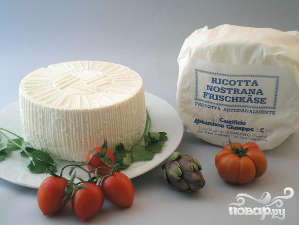 Рикотта (Ricotta)