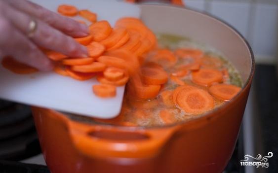 Морковно-имбирный суп - фото шаг 4