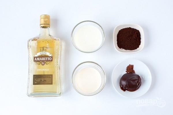 Кофе с Амаретто - фото шаг 1