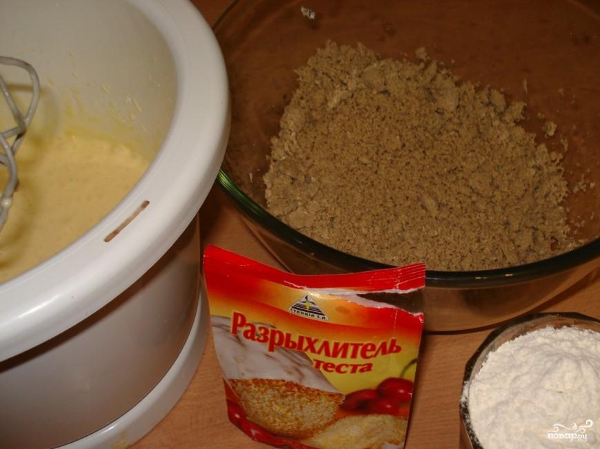 Кекс с халвой - фото шаг 2