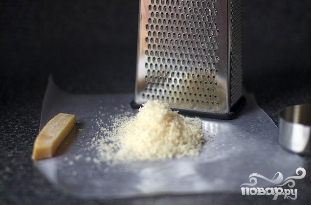 Крекеры с сыром Пармезан - фото шаг 1