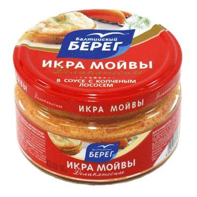Бутерброды с икрой мойвы - фото шаг 3