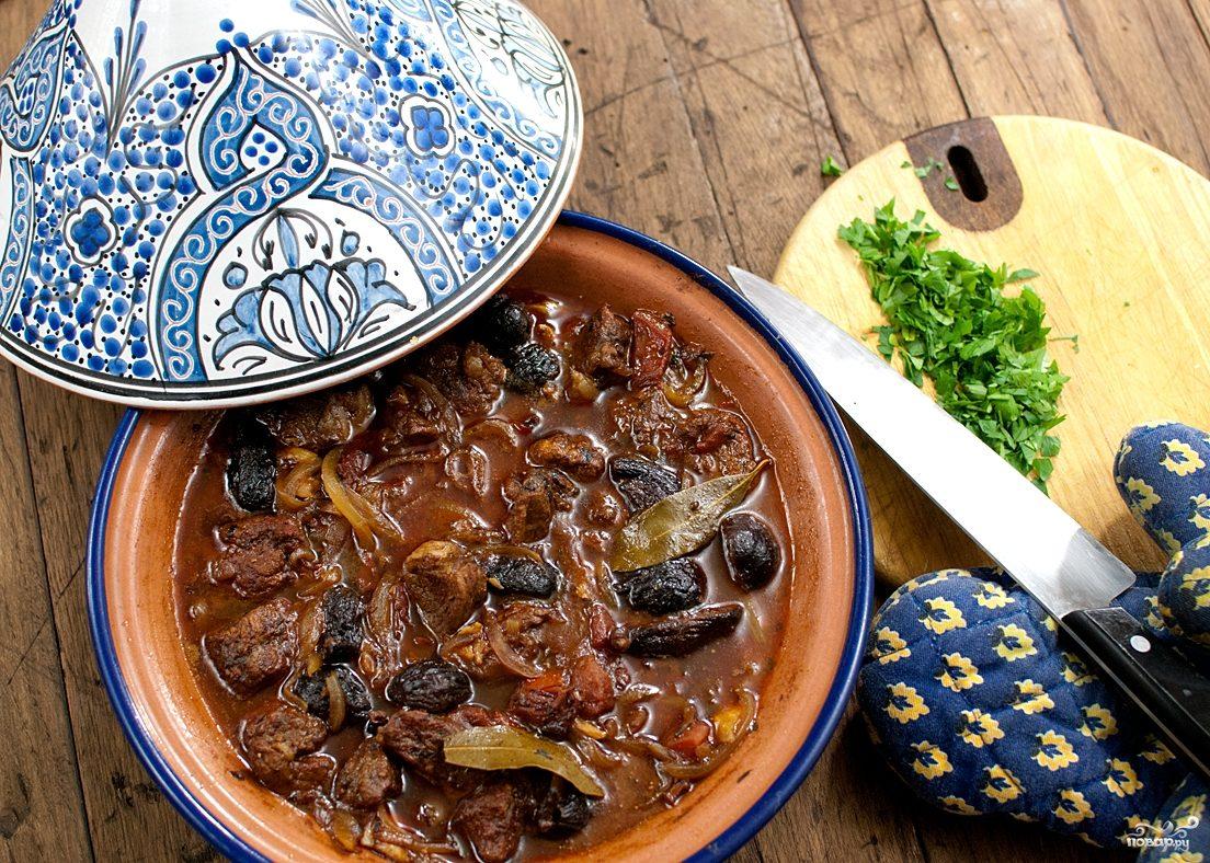 Тажин марокканский с говядиной