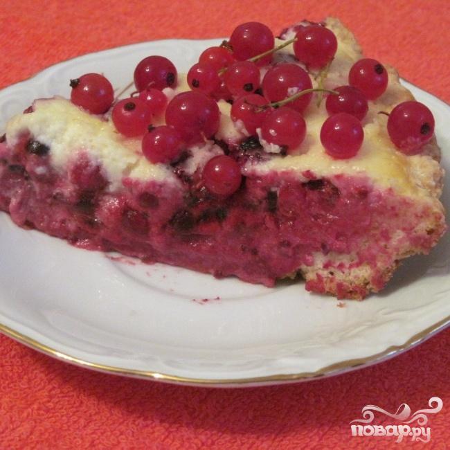 Пирог со смородиной - фото шаг 11