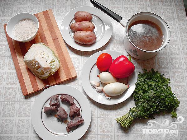 Сытный суп из телячьего сердца - фото шаг 2
