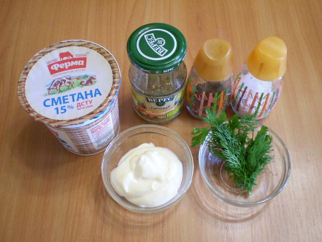 Рецепт Заправка для салата с курицей