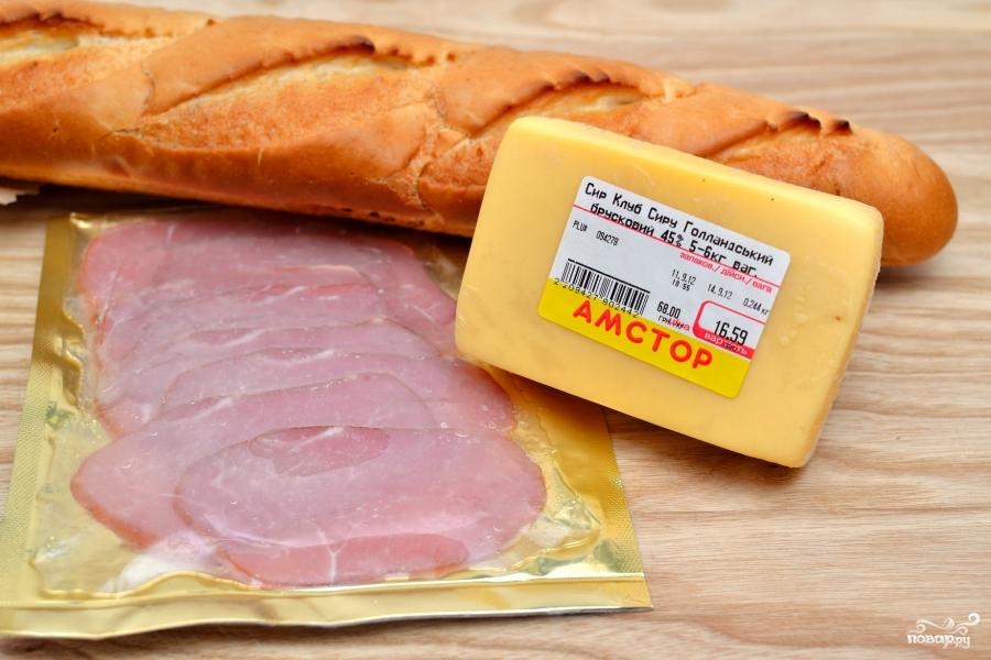 Рецепт Багет с ветчиной и сыром