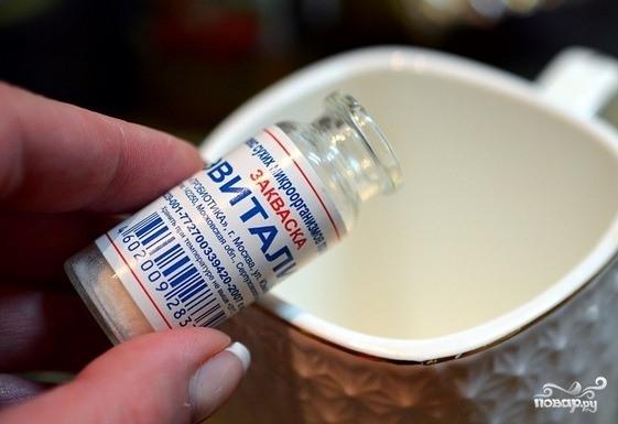 """Йогурт в мультиварке """"Полярис"""" - фото шаг 2"""