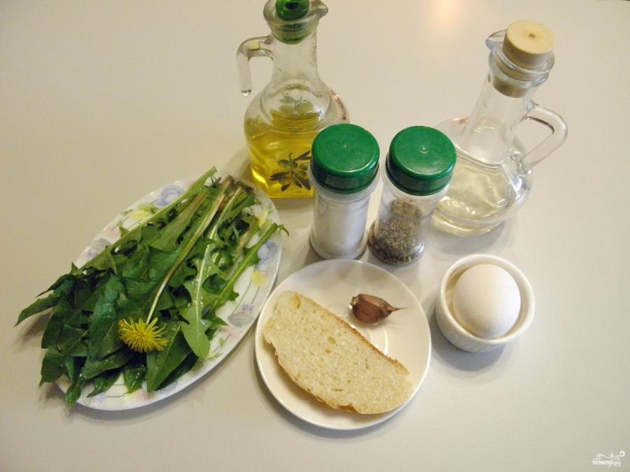 Салат из одуванчика - фото шаг 1
