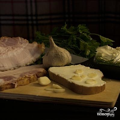 Бутерброд с грудинкой - фото шаг 3