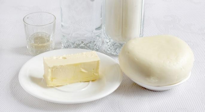 Самса с сыром из слоеного теста - фото шаг 1