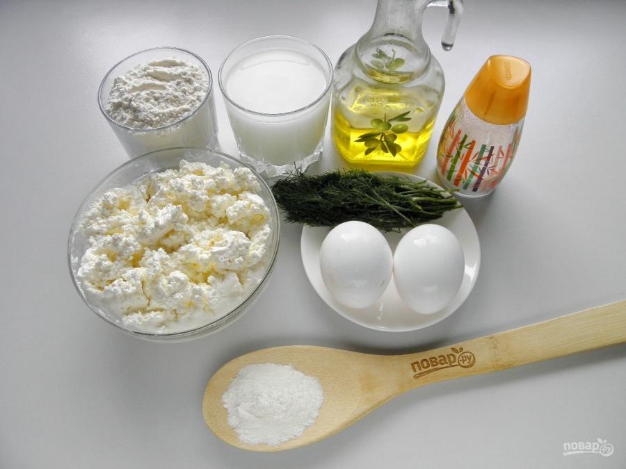 Манзари (пирожки с творогом и зеленью) - фото шаг 1