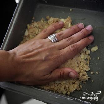Ягодный пирог с миндалем - фото шаг 4
