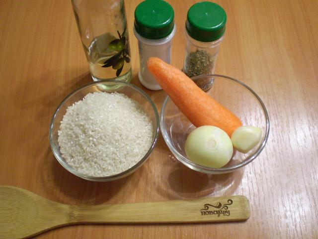 Рецепт Рис с морковкой в мультиварке