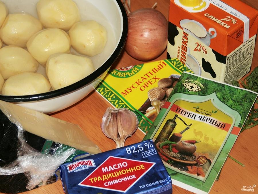 Картофельная запеканка по-французски - фото шаг 1