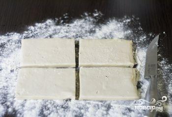 Пирог с рукколой - фото шаг 7