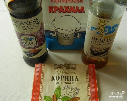 Как солить баклажаны с чесноком на зиму рецепты