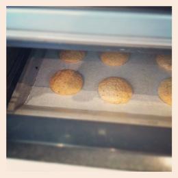 Печенье из ржаной муки - фото шаг 3