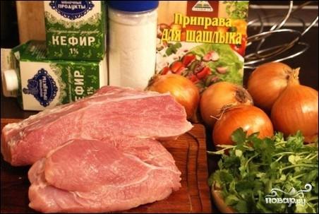 Рецепт Шашлык на кефире