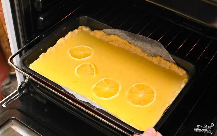 """Пирог """"Лимонник"""" - фото шаг 13"""