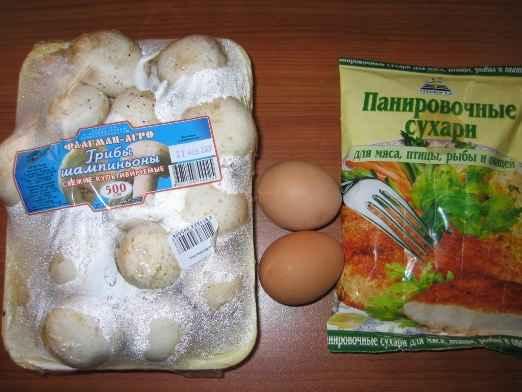 Рецепт Шампиньоны в панировке
