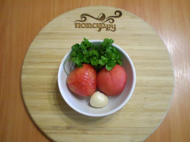 Рецепт Зеленый коктейль с помидорами