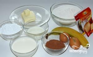 Сконы со сливочным кремом - фото шаг 1