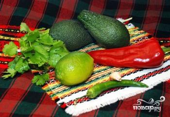 Гуакамоле из авокадо - фото шаг 1