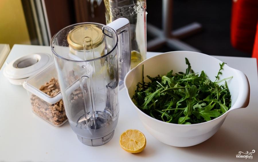 Рецепт Песто из рукколы