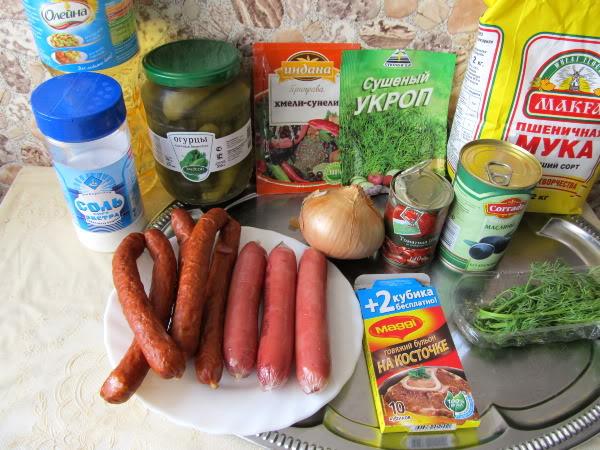 Рецепт Сборная мясная солянка в мультиварке