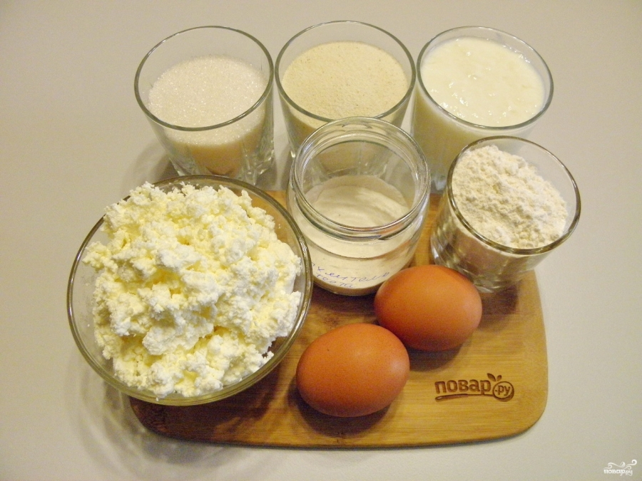 Творожный пирог с манкой - фото шаг 1