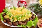 Вкуснейший салат Cказочная поляна