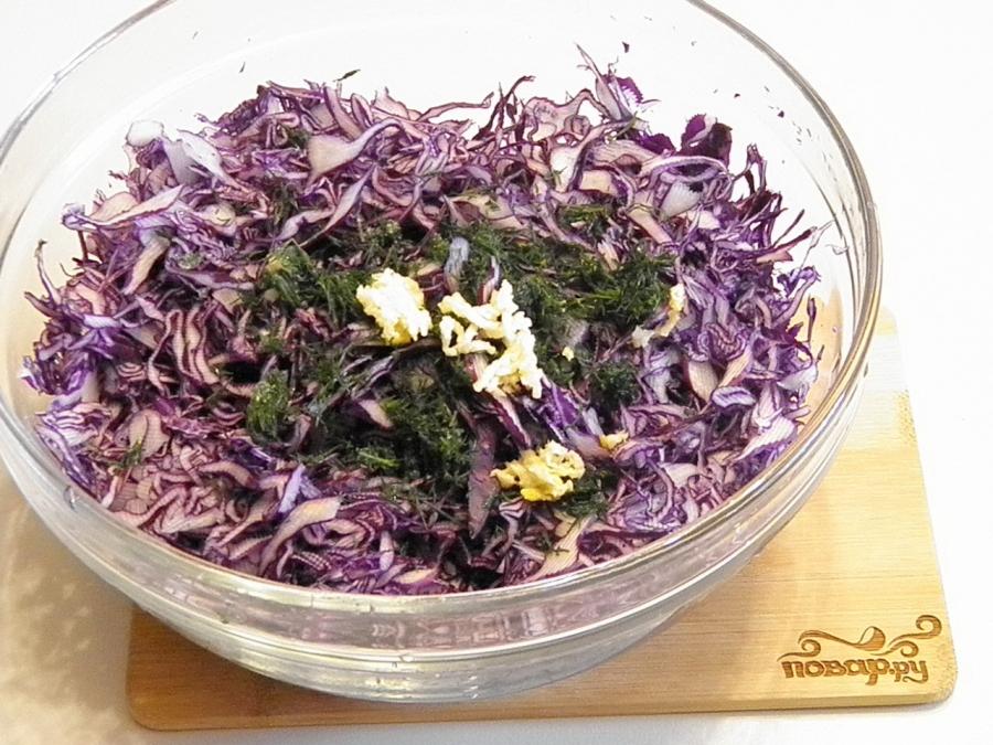 Салат из краснокочанной капусты - фото шаг 3