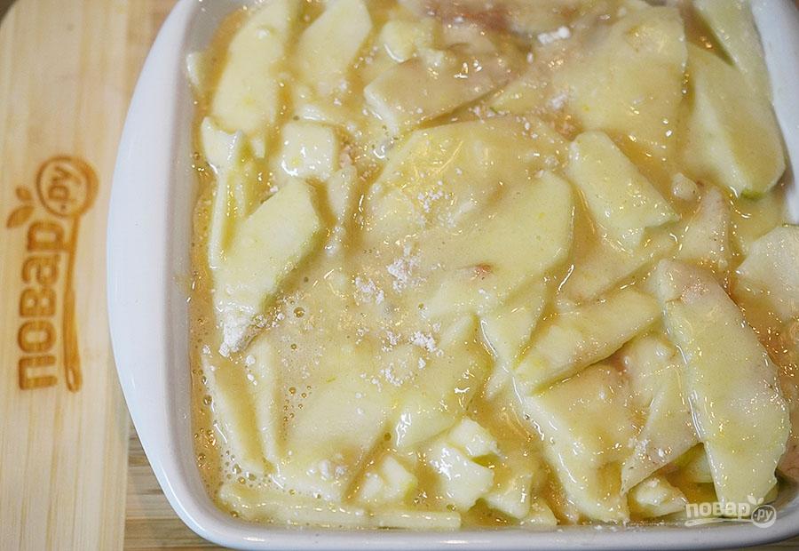Яблочно-молочные квадратики