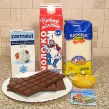 Шоколадный десерт - фото шаг 1