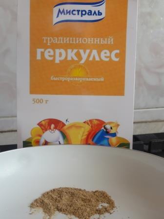 """""""Геркулесовое  кофе2 и """"Геркулесовый тарт"""" - фото шаг 9"""
