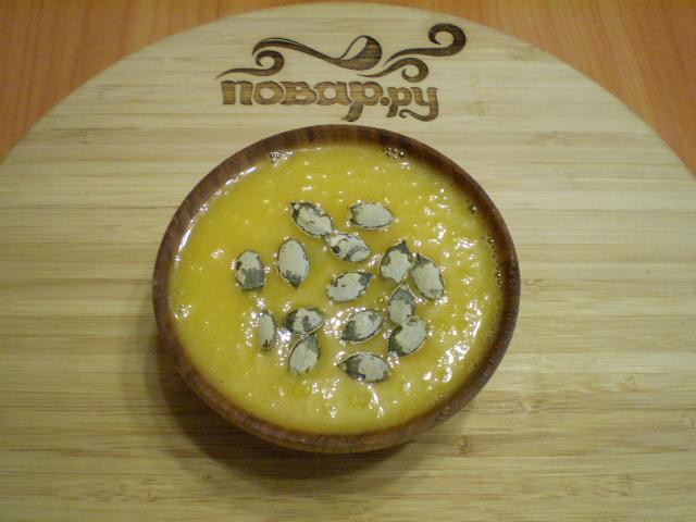 Суп из тыквы для ребенка - фото шаг 9