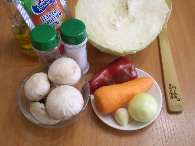 Рецепт Солянка овощная