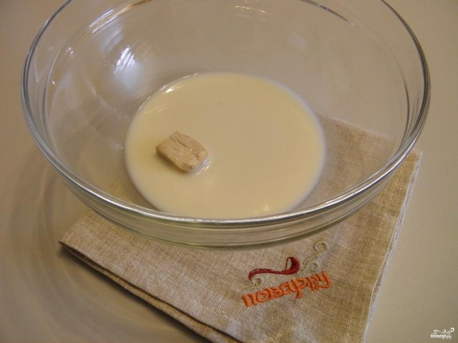 Вкусные блинчики на молоке - фото шаг 2