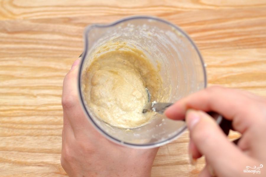 Крем из кешью - фото шаг 3