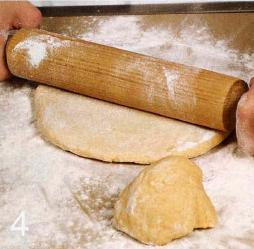 Пирог с курицей и сладким перцем - фото шаг 4